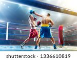box professional figters on the ... | Shutterstock . vector #1336610819