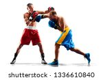 professional boxers isolated in ... | Shutterstock . vector #1336610840