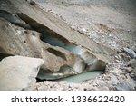 majestic nature in mestia ... | Shutterstock . vector #1336622420