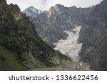 majestic nature in mestia ... | Shutterstock . vector #1336622456