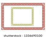 ornate rectangular colored... | Shutterstock .eps vector #1336690100