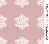 classic seamless vector pattern....   Shutterstock .eps vector #1336723409