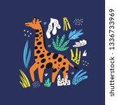 giraffe flat hand drawn vector... | Shutterstock .eps vector #1336733969