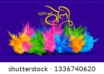 illustration of colorful... | Shutterstock .eps vector #1336740620