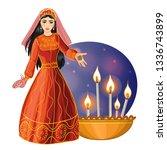 ceremony at henna night  kina...   Shutterstock .eps vector #1336743899
