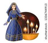 ceremony at henna night  kina...   Shutterstock .eps vector #1336744913