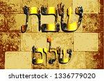 western wall  jerusalem. the... | Shutterstock .eps vector #1336779020