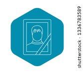 memory portrait icon. outline... | Shutterstock .eps vector #1336783589