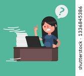 business people vector... | Shutterstock .eps vector #1336845386
