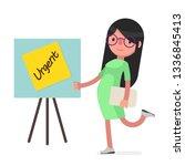 business people vector... | Shutterstock .eps vector #1336845413