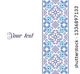set of two vertical banners... | Shutterstock .eps vector #1336897133