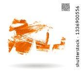 orange brush stroke and texture.... | Shutterstock .eps vector #1336900556