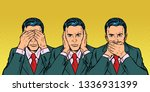 not see say look concept man... | Shutterstock .eps vector #1336931399