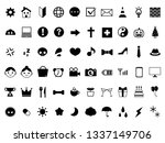 web icon set | Shutterstock .eps vector #1337149706