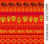 tribal ethnic seamless pattern. ... | Shutterstock .eps vector #1337171699