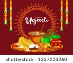illustration of happy ugadi  ... | Shutterstock .eps vector #1337223260