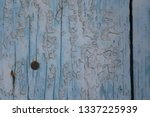 close up view of part of an old ... | Shutterstock . vector #1337225939