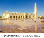 state grand mosque with a... | Shutterstock . vector #1337234519