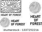 Simple Wood Logo