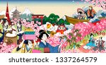 traditional japan cheery... | Shutterstock .eps vector #1337264579
