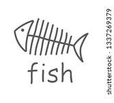 line fish icon. vector... | Shutterstock .eps vector #1337269379