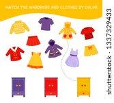 matching children educational... | Shutterstock .eps vector #1337329433