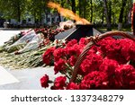 eternal fire and flowers....   Shutterstock . vector #1337348279