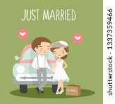 cute couple just married... | Shutterstock .eps vector #1337359466
