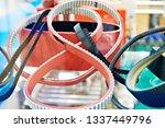 timing belt for the motor in... | Shutterstock . vector #1337449796