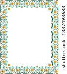 floral frame in medieval style. ... | Shutterstock .eps vector #1337493683