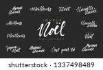 french lettering joyeux noel ...   Shutterstock . vector #1337498489