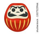 japanese symbol daruma doll...   Shutterstock .eps vector #1337525966