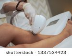 woman getting cosmetic... | Shutterstock . vector #1337534423