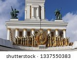 moscow  russia   march 2019 ... | Shutterstock . vector #1337550383