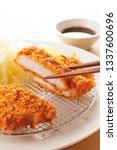 japanese pork cutlet tonkatsu   Shutterstock . vector #1337600696