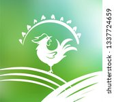 silhouette rooster on abstract... | Shutterstock . vector #1337724659