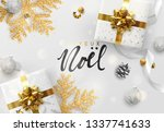 french text joyeux noel. merry... | Shutterstock . vector #1337741633