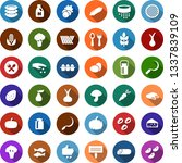color back flat icon set  ... | Shutterstock .eps vector #1337839109