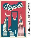 riyadh saudi arabia  skyline... | Shutterstock .eps vector #1337861969