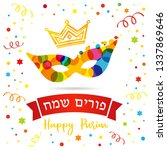 purim greeting card with... | Shutterstock .eps vector #1337869646
