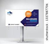 creative billboard design ... | Shutterstock .eps vector #1337887706