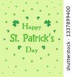 Happy St. Patrick\'s Day Card