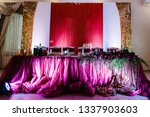 festive table  arch  stands...   Shutterstock . vector #1337903603