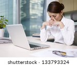 asian businesswoman sitting in... | Shutterstock . vector #133793324