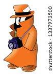 cartoon ant detective taking...   Shutterstock .eps vector #1337973500