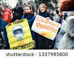 kharkiv  ukraine   march 8 ... | Shutterstock . vector #1337985800