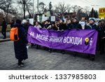 kharkiv  ukraine   march 8 ... | Shutterstock . vector #1337985803