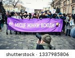 kharkiv  ukraine   march 8 ... | Shutterstock . vector #1337985806