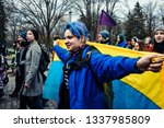 kharkiv  ukraine   march 8 ... | Shutterstock . vector #1337985809