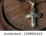 Baptism Christening Cross...
